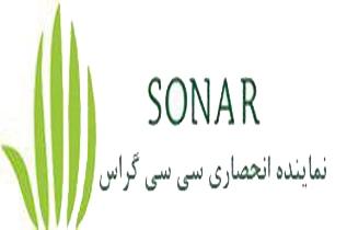 ایرانیان سونار