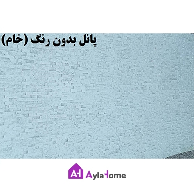 پانل دیوارپوش کامپوزیت فایبرگلاس طرح تراشه درشت (بدون رنگ)